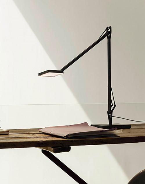 Black Kelvin Edge Base Lamp